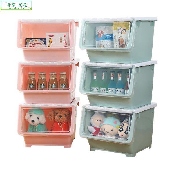 前開式兒童玩具收納箱筐架塑料斜翻蓋整理箱儲物箱側開收納盒