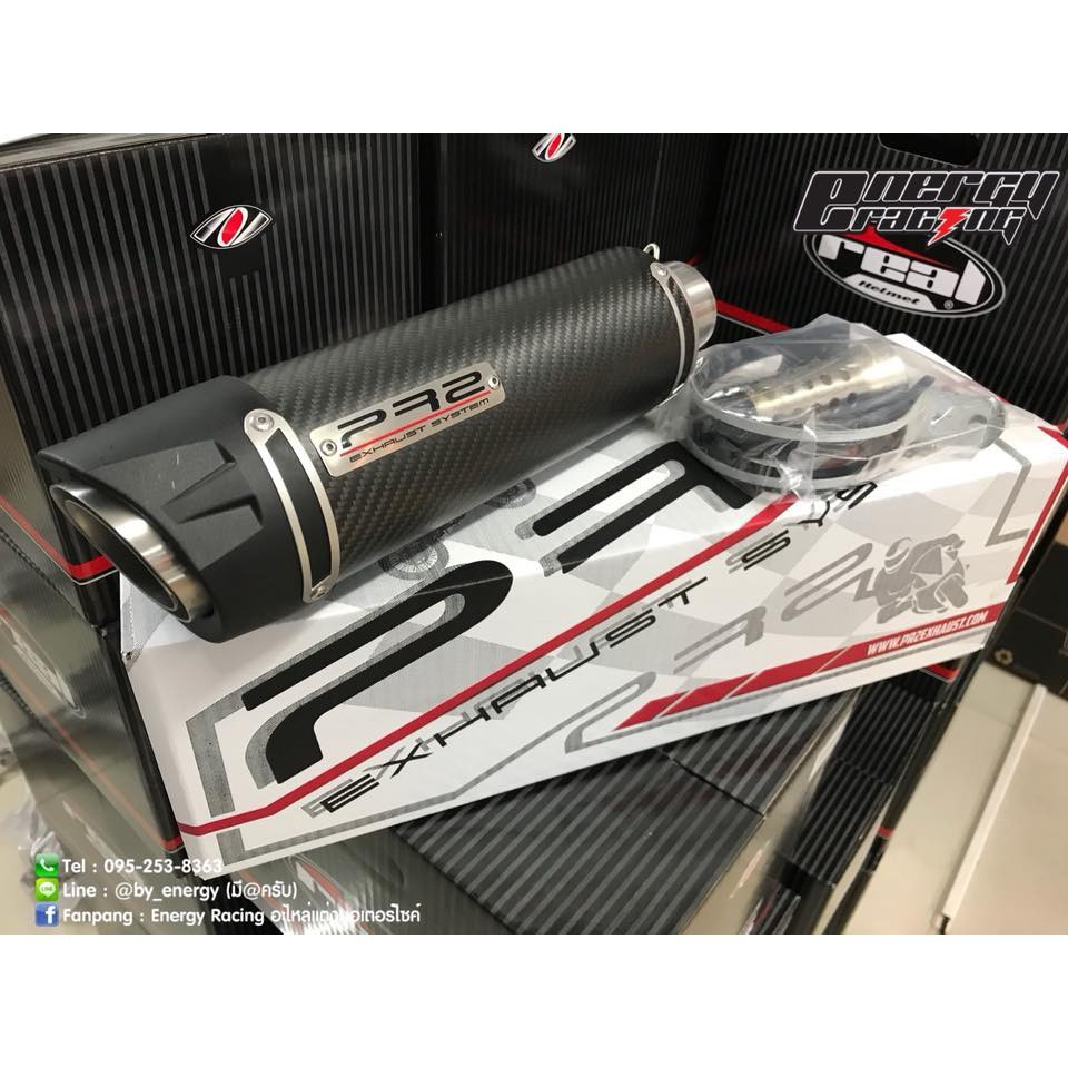 Moto橘皮 部分現貨 PR2 排氣管 碳纖維 CBR500R R15 CBR150R GSXR150 MT15 R3