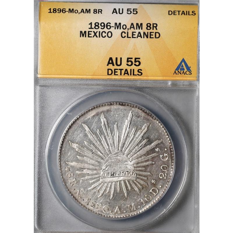 墨西哥鷹洋銀幣ANACS-AU55分墨西哥8瑞爾1896年MO AM版貿易銀元