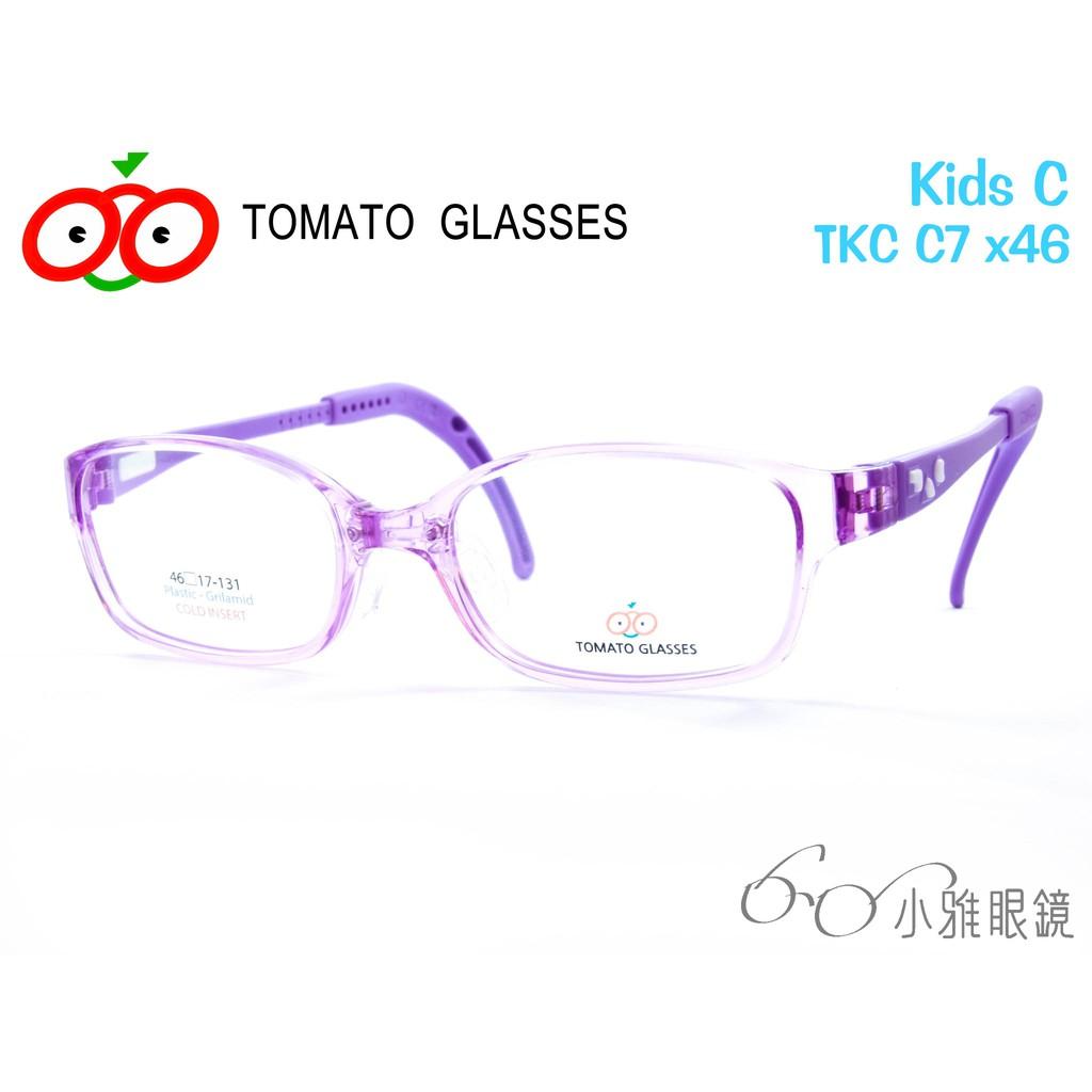 小雅眼鏡 × TOMATO GLASSES 可調式兒童眼鏡 TKC-C7 x46 @附贈鏡片