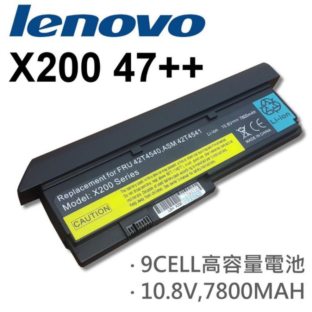 LENOVO 9芯 X200 47++ 日系電芯 電池 ThinkPad X200s 7465