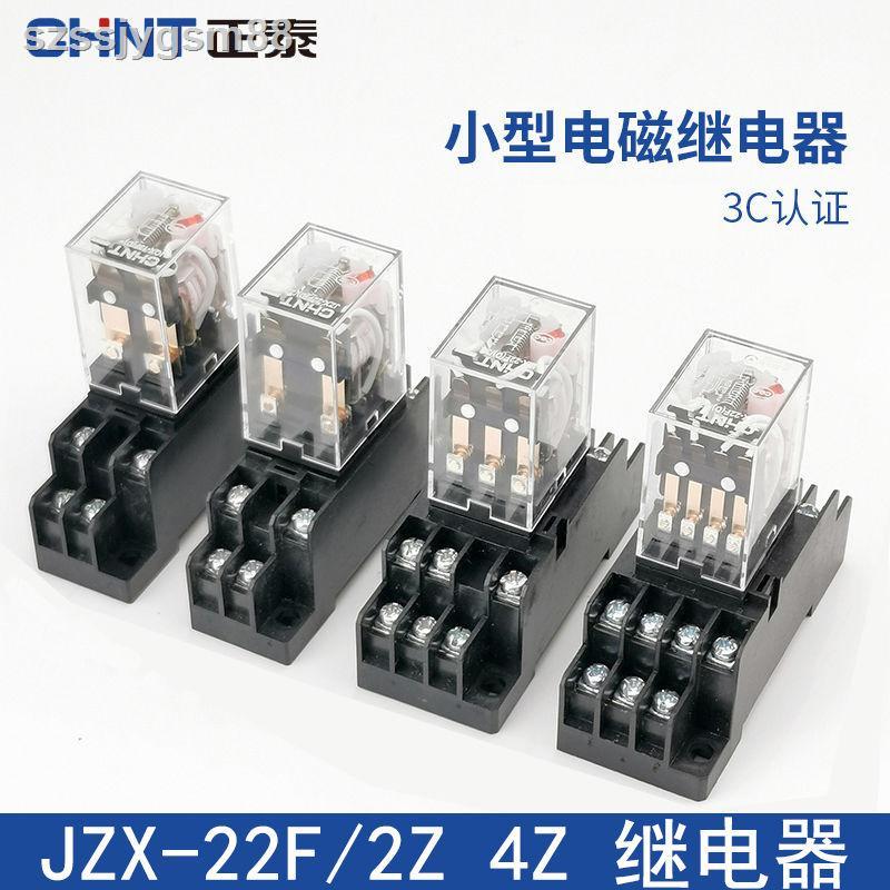 新款 ✷✼正泰中間繼電器220v交流12v小型電磁繼電器開關24v直流8腳14腳5A