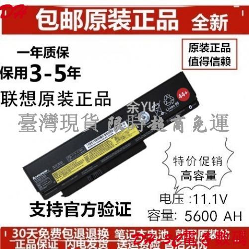【現貨】原裝 聯想ThinkPad X220 X220i X230 X220S X230i 6芯 筆記本電池