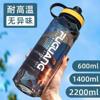 水杯男大容量塑料水瓶  學生耐高溫便攜運動水壺  夏季太空杯2.2L