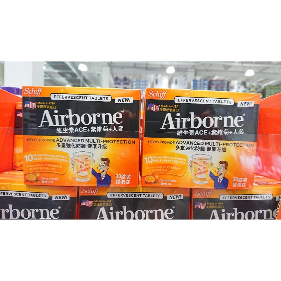 好市多 美國 Airborne 維生素A+C+E+紫錐菊+人參發泡錠(香橙口味) 30錠/盒