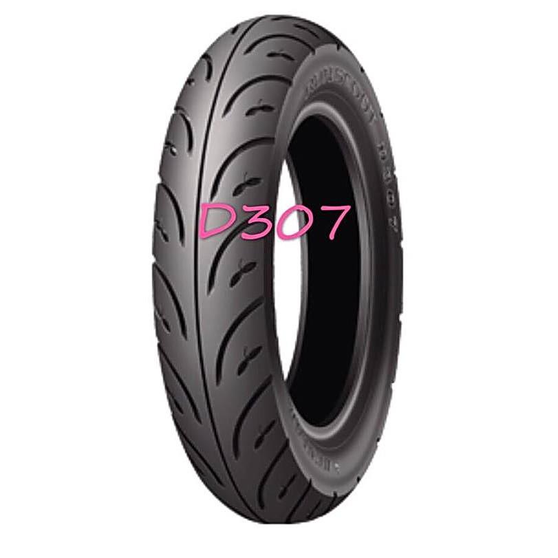1350元完工價GOGORO2【阿齊】登祿普 DUNLOP D307 90/90-14 登陸普 登錄普 機車輪胎