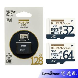 KLEVV 科賦 32G 64G 128G 記憶卡 microSD 附轉卡 A2 U1 U3 V30 4K 原廠公司貨 台南市