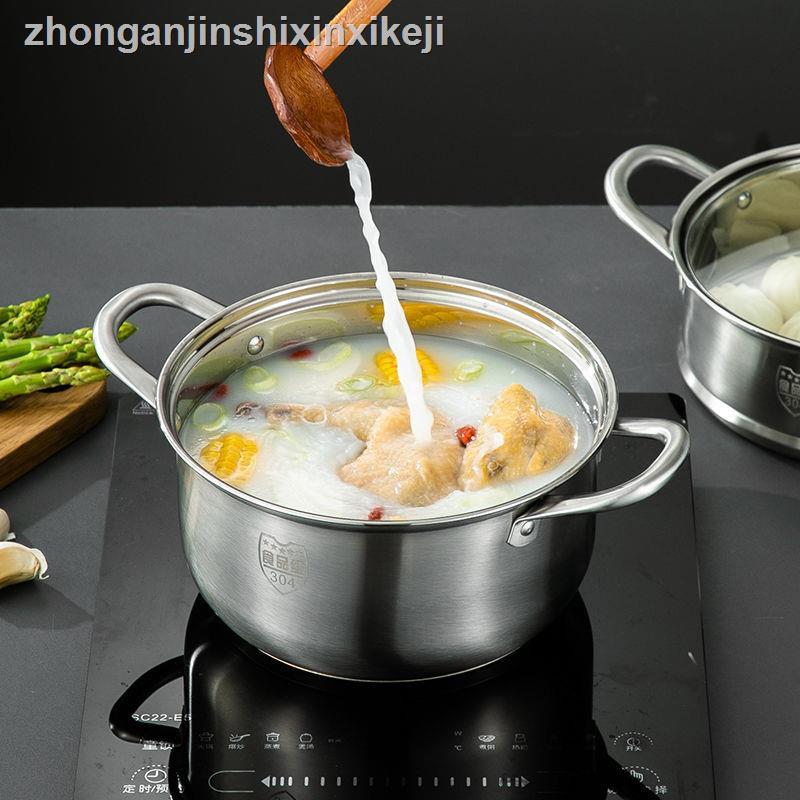 熱賣款 加厚304不銹鋼湯鍋家用小蒸鍋寶寶煮湯煮面奶鍋粥不粘電磁爐鍋具