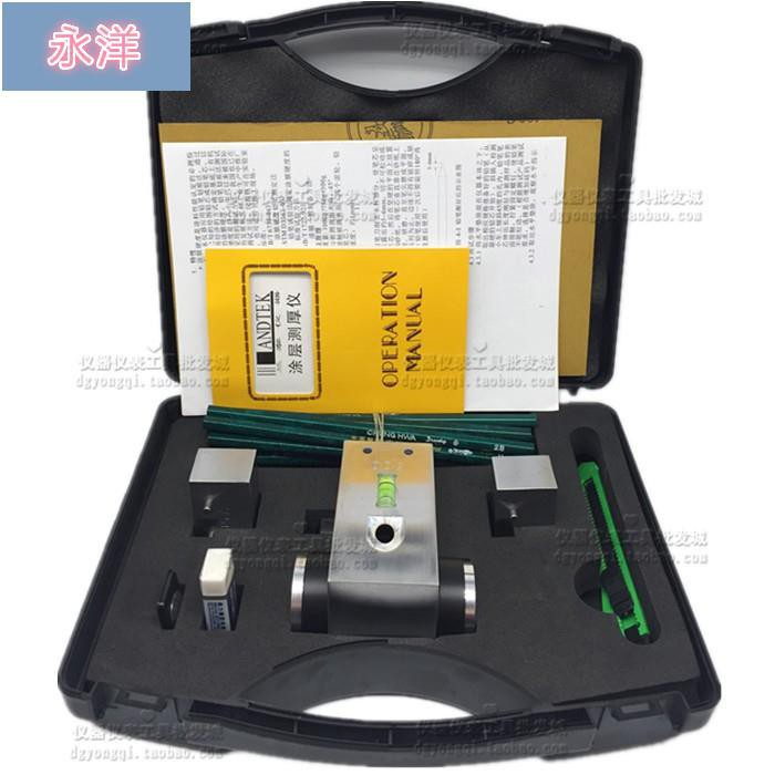 蘭泰鉛筆硬度測試儀 三合一1000G鉛筆硬度計 HT-6510P漆面硬度機 永興雜貨鋪
