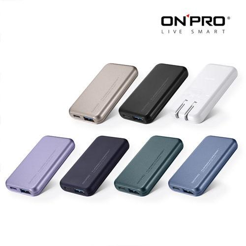 ONPRO 2.4A 3.4A PD 18W 雙孔 充電器 USB口快速充電器 USB轉接插頭 插座 AC充電