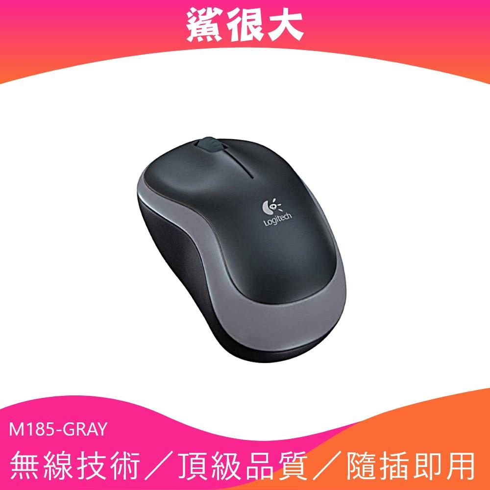 Logitech M185 無線滑鼠 滑鼠