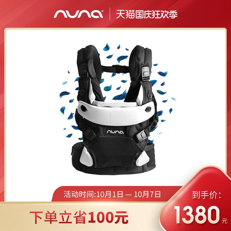 【夏天的店鋪】荷蘭Nuna CUDL嵌入式新生兒坐墊可調整式設計背帶
