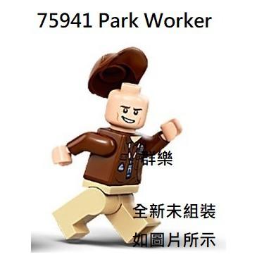 【群樂】LEGO 75941 人偶 Park Worker 現貨不用等