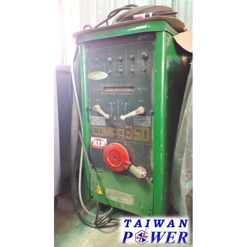 TAIWAN POWER 清水牌中古 350A 交直流電焊機 序號13067發電機/CO2焊接機/空壓機/變相器/變壓器