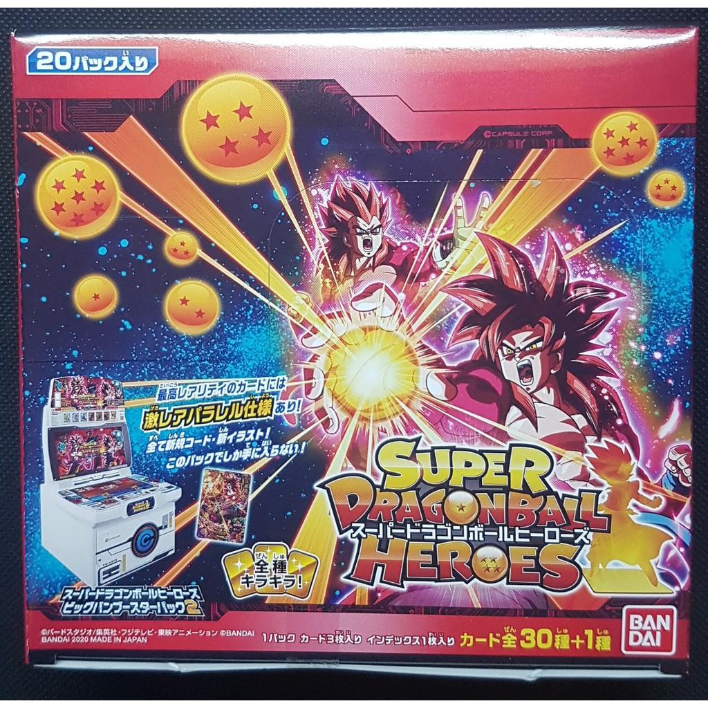 七龍珠英雄卡 HEROES 全新盒卡一盒