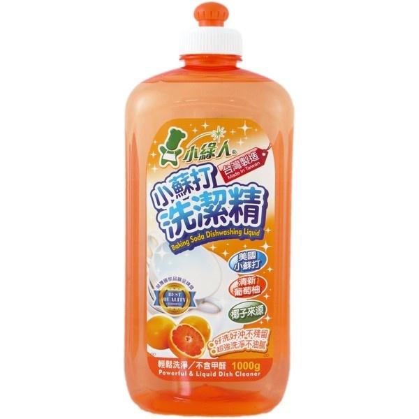 小綠人 小蘇打洗潔精 洗碗精 葡萄柚/檸檬/澳洲海鹽 1000g