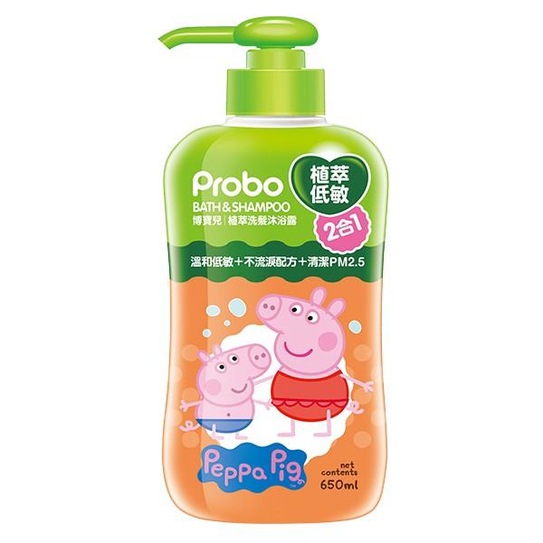 博寶兒 植萃洗髮沐浴露650ml-佩佩豬【康是美】
