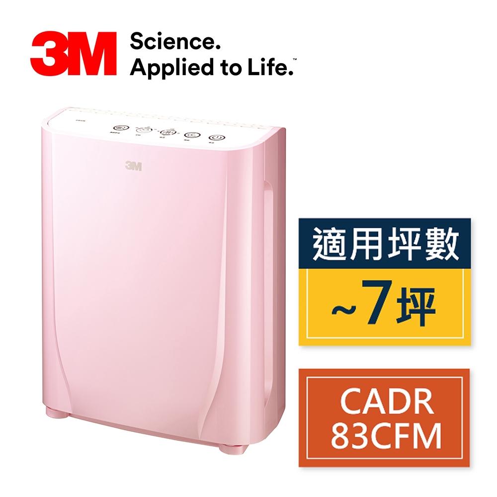 3M 淨呼吸寶寶專用型空氣清淨機(棉花糖粉) FA-B90DC PN(N95口罩濾淨原理)