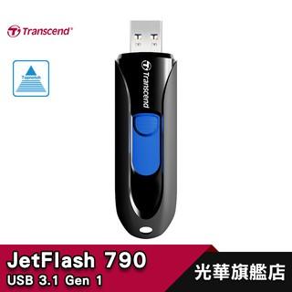 Transcend 創見 JetFlash 790 隨身碟 (黑) 16G 32G 64G 128G【全新公司貨】 台北市