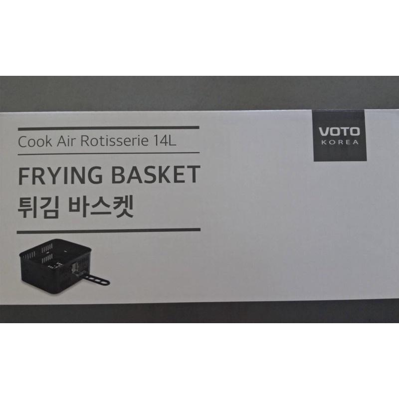 韓國VOTO cook 14L 氣炸烤箱14公升配件-不沾炸籃/ 方形烤盤