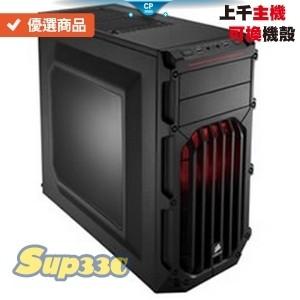 美光 Crucial Ballistix 1 ZOTAC GT1030 2G Low 0K1 電腦主機 電競主機 電腦