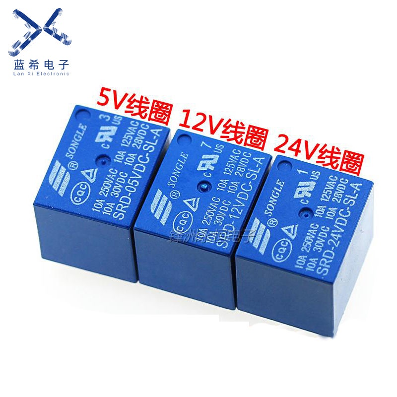 家電控制繼電器SRD-3V/5V/6V/9V/12V/24V/48VDC-SL-A/C 4/5腳藍色