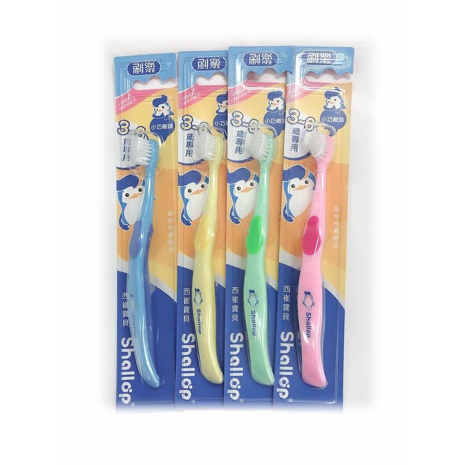 刷樂西崔寶貝牙刷四入組 3-6歲專用 (顏色隨機)