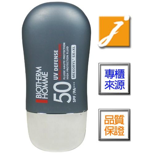 《jmakeBeauty》BIOTHERM碧兒泉 男仕極限輕質UV防護乳SPF50(30ml)[盒裝無中標]專櫃來源
