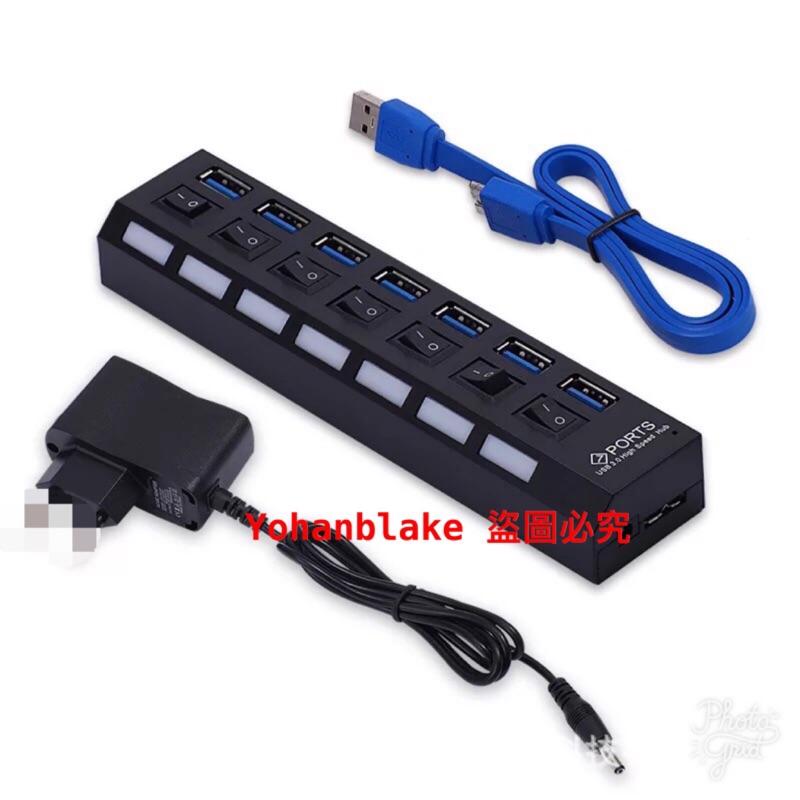 多孔插座💥工廠強力推薦💥台灣製芯片💥極速USB3.0HUB 7口分線器 3.0集線器 3.0帶開關HUB