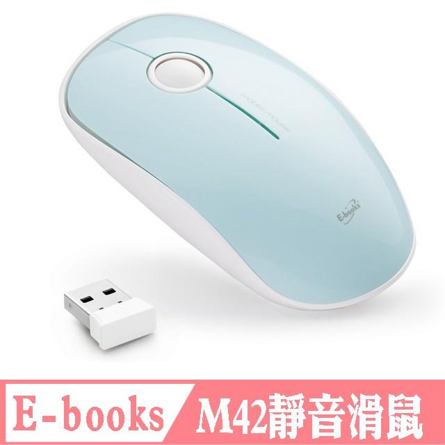 【E-books】 M42 超手感靜音1600CPI無線滑鼠 靜音滑鼠 電腦滑鼠