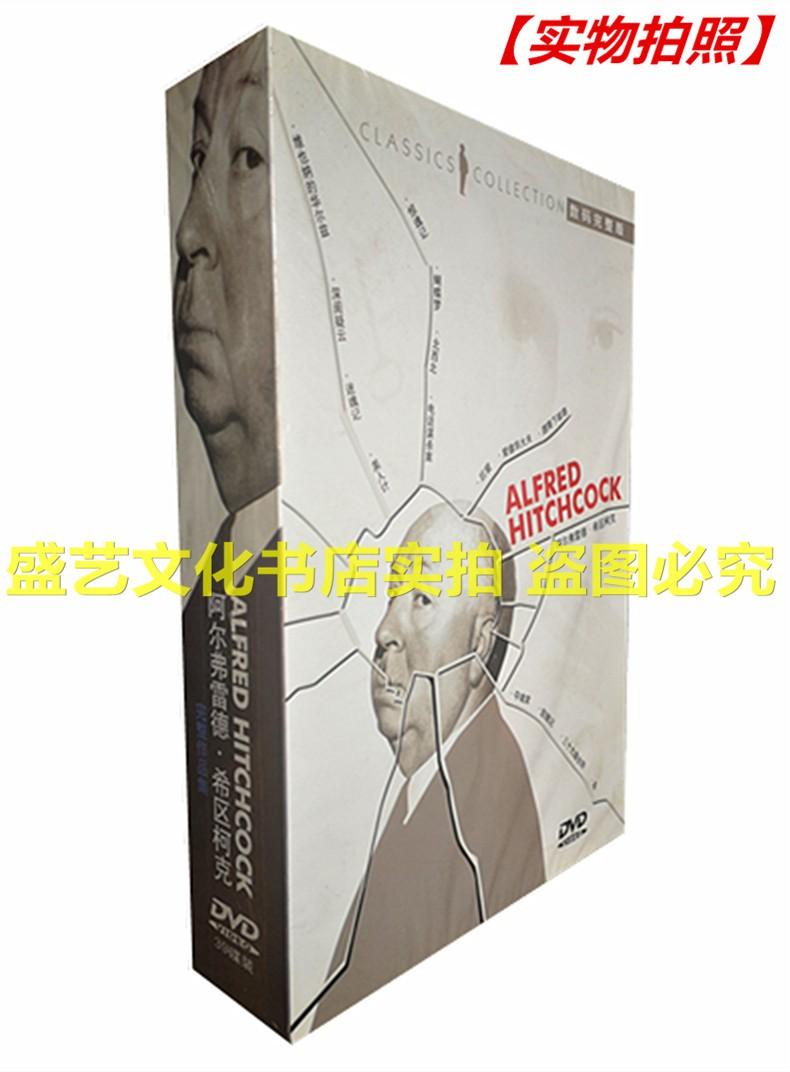 原裝原封 正版現貨 希區柯克電影作品集 39碟DVD光盤 數碼完整版/