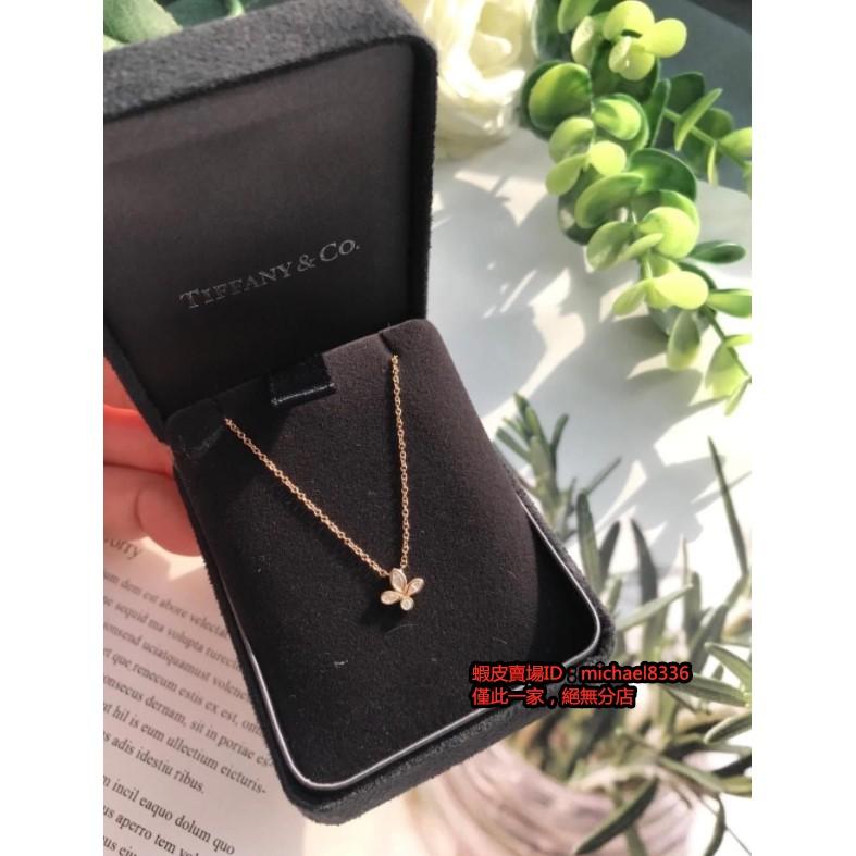 【二手正品】Tiffany蒂芙尼玫瑰金Fleury de Lis鑽石項鍊