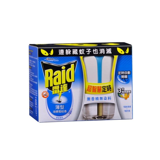 雷達超智慧薄型液體電蚊香組裝-無味