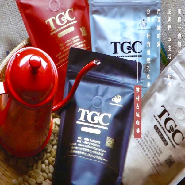 【TGC】耶加雪菲- 科契爾鎮 帝寶水洗G1 咖啡豆,下訂後,新鮮烘培,100%阿拉比卡水洗精品咖啡豆