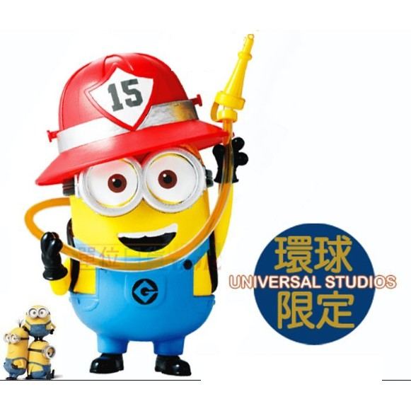日本環球影城 消防員小小兵造型水壺