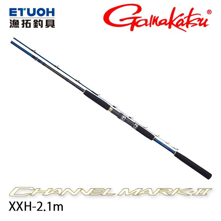 GAMAKATSU 船 CHANNEL MARK2 #XXH-2.1M [漁拓釣具] [船釣竿]