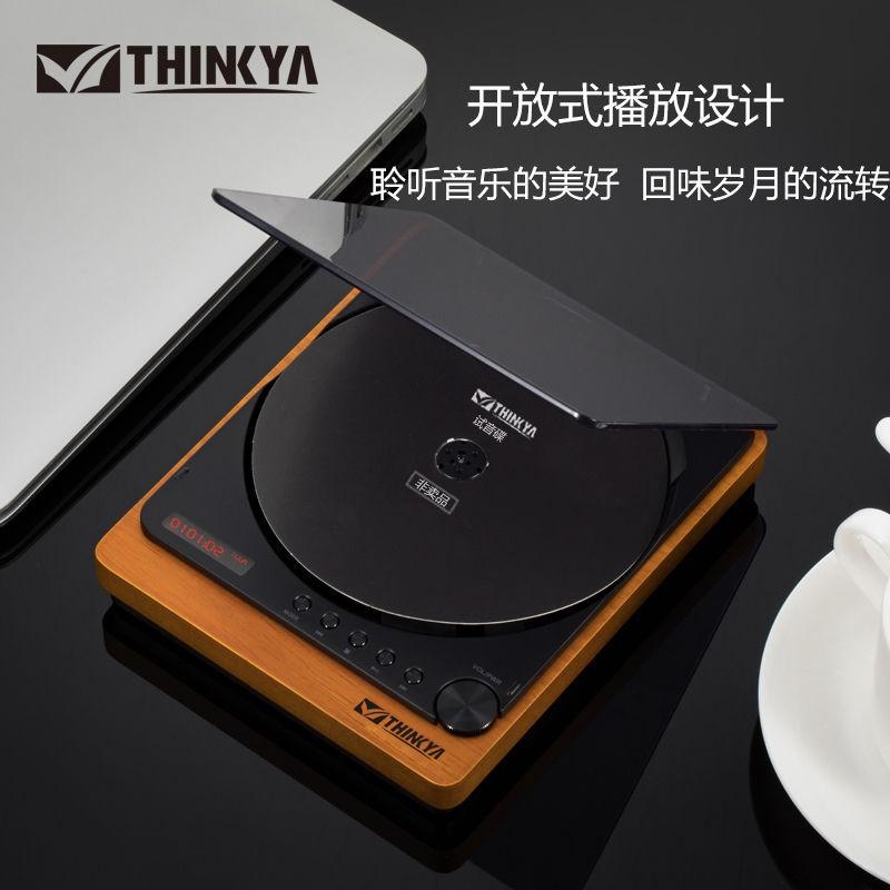 【現貨】THINKYA新品發燒友CD播放機懷舊復古設計光纖輸出保真無損音效