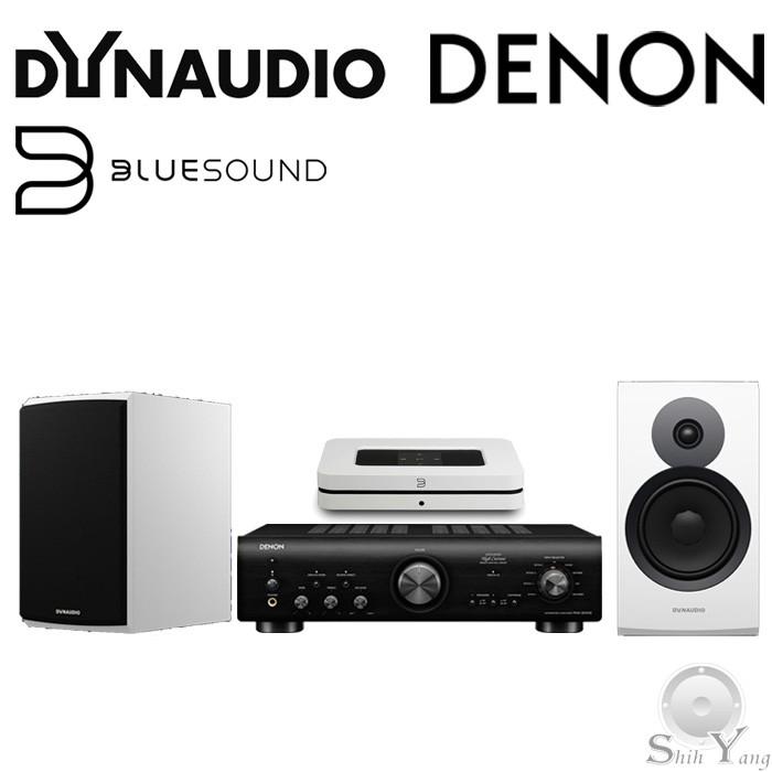 DENON PMA-800NE+Dynaudio New Emit 20+Bluesound NODE 2i 公司貨