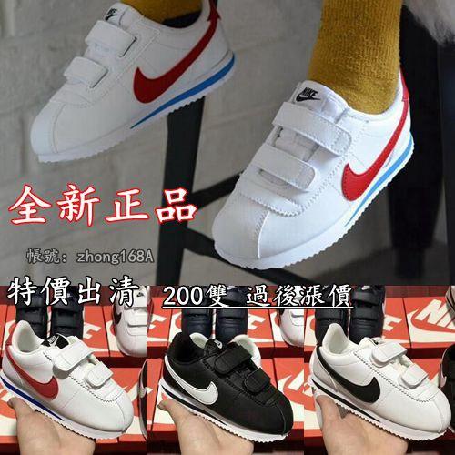 official photos 1f7f8 8719a 麵包超人保暖拖鞋| 蝦皮購物