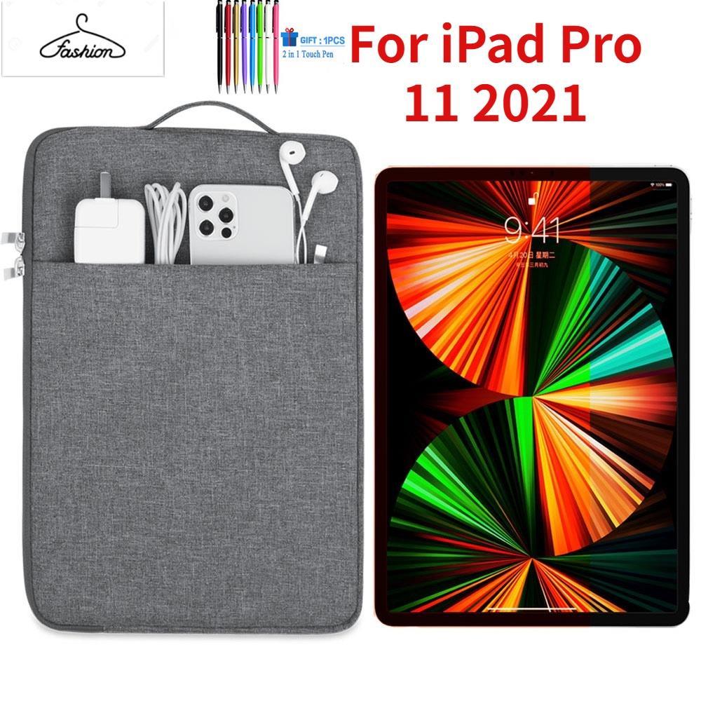 #精美3C#2021 Ipad Pro 11 袋保護套, 用於 2020 Ipad Pro 11 英寸第 22674