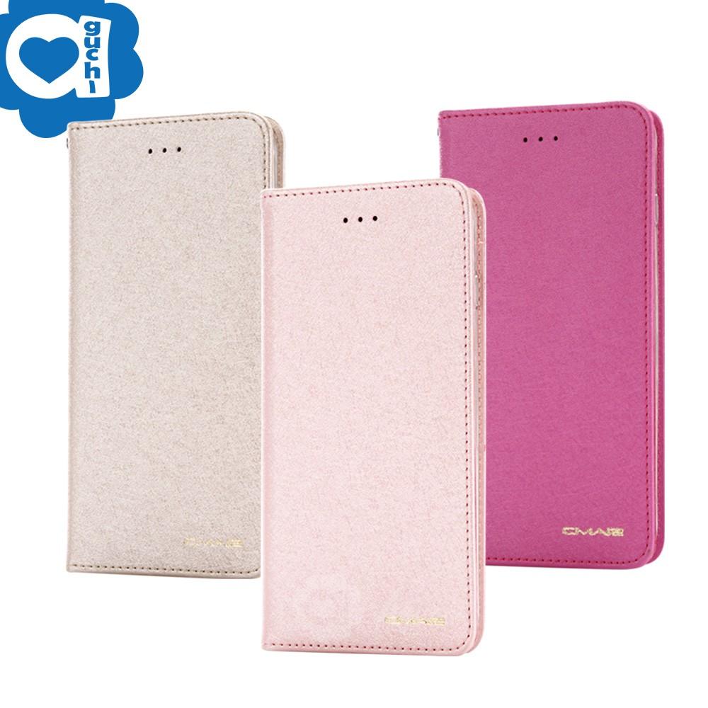 Samsung Galaxy Note 10+ (6.8吋) 星空粉彩系列皮套 隱形磁力支架式皮套 頂級奢華質感-金粉桃