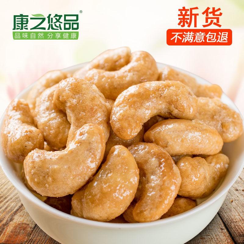 越南炭燒腰果連罐500g干果堅果大禮包原味批發零食品1000g250g50g