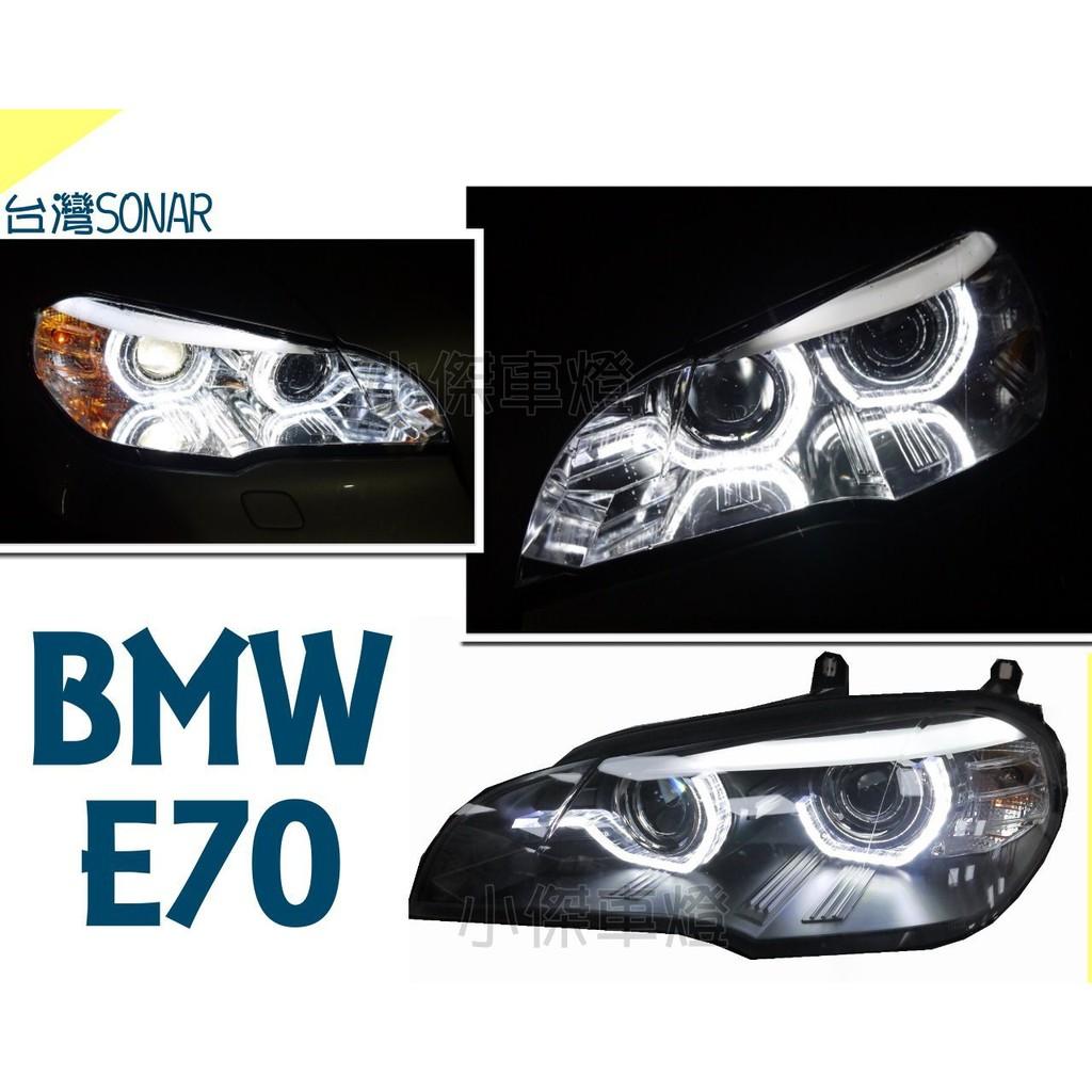 小傑車燈--全新 BMW X5 E70 08-10 E70大燈 光圈 雙魚眼 遠近魚眼大燈 台灣製 原廠HID可延用