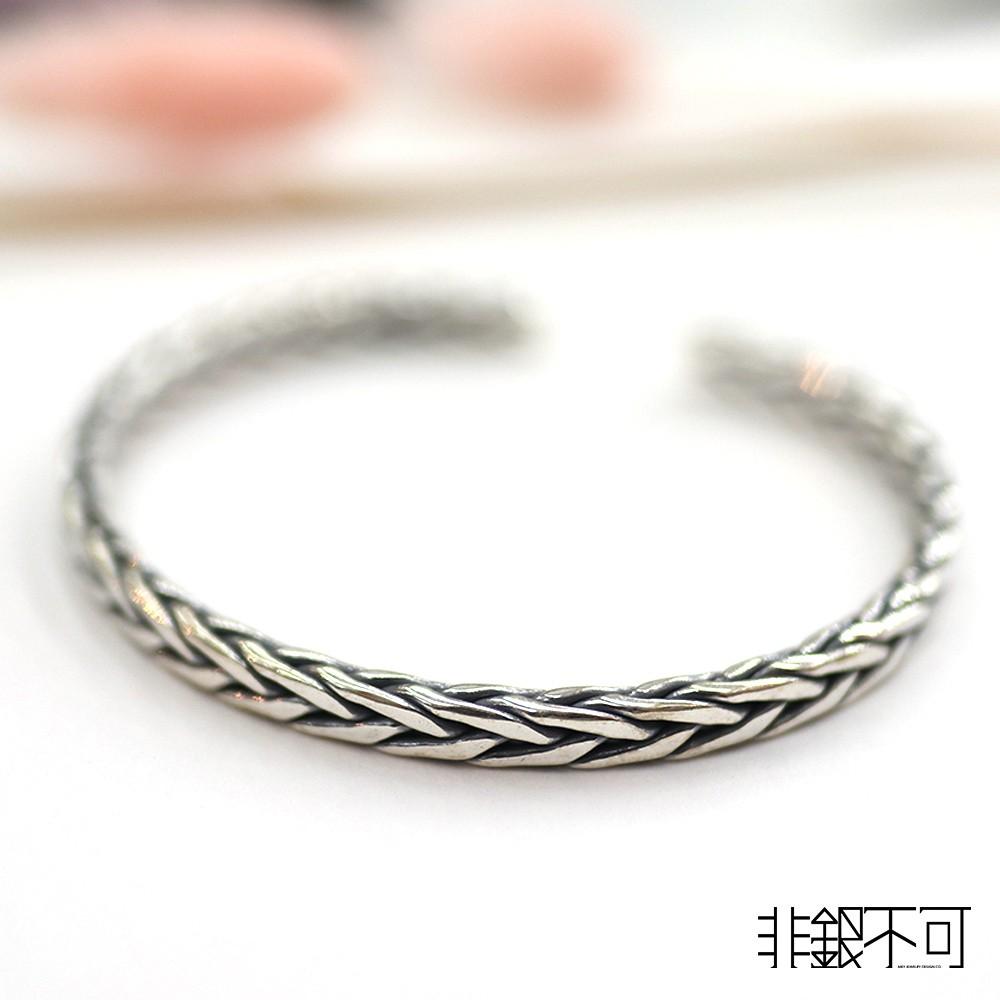 【非銀不可】雙層人字 手工編織純銀手環- 925純銀