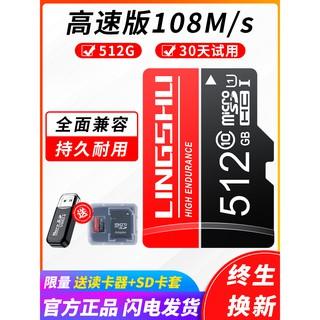 台灣現貨 原廠正品 行動硬碟手機內存卡512g行車記錄儀內存專用卡256G攝像頭監控128G卡micro sd卡隨身碟