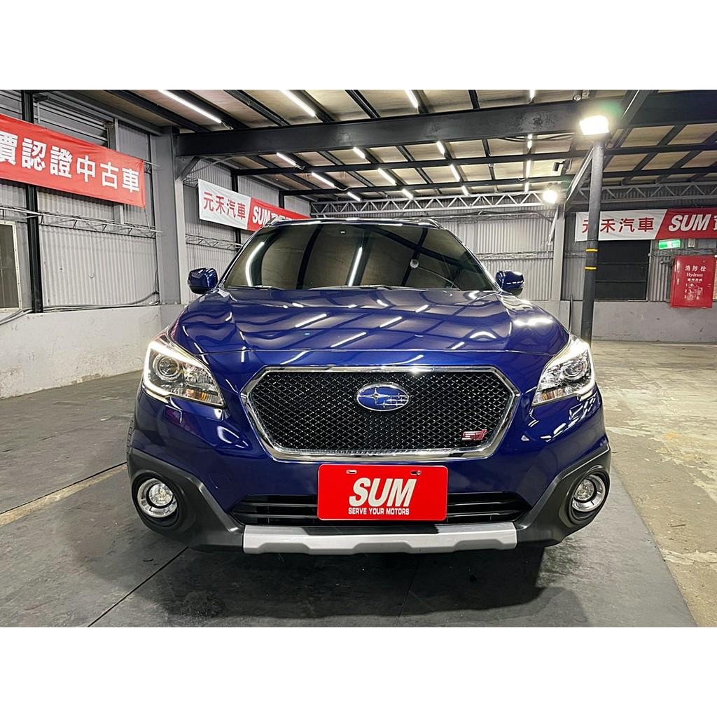 正2015年出廠 Subaru Outback 2.5i-S頂級版超貸 找錢 實車實價 全額貸 一手車 女用車 非自售