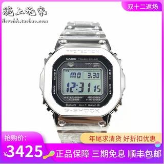 腕上玩家/ 卡西歐銀磚G-SHOCK銀方太陽能電波錶藍牙 GMW-B5000D-1 9CnV