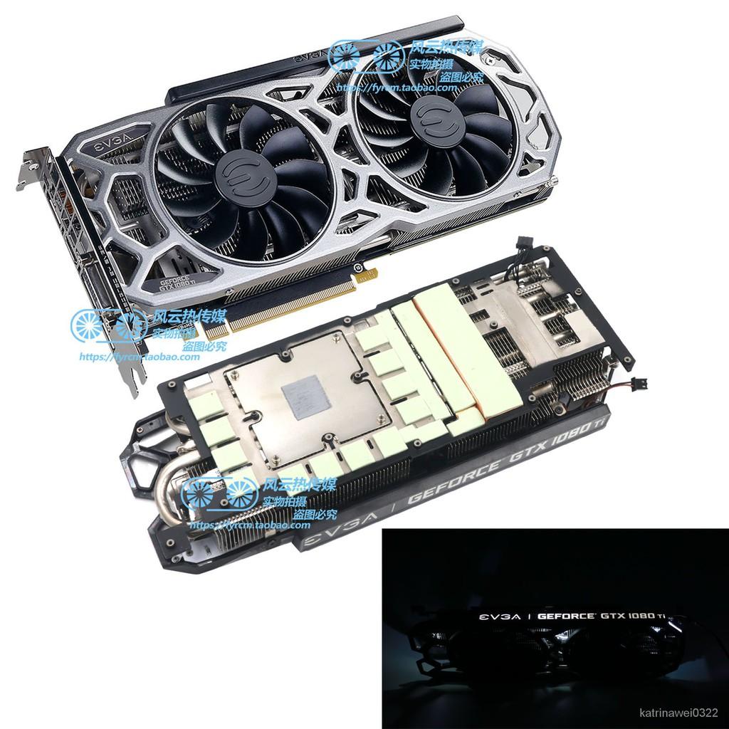 公版GTX1080Ti/TiTAN XP六條熱管EVGA GTX1080Ti SC顯卡散熱風扇