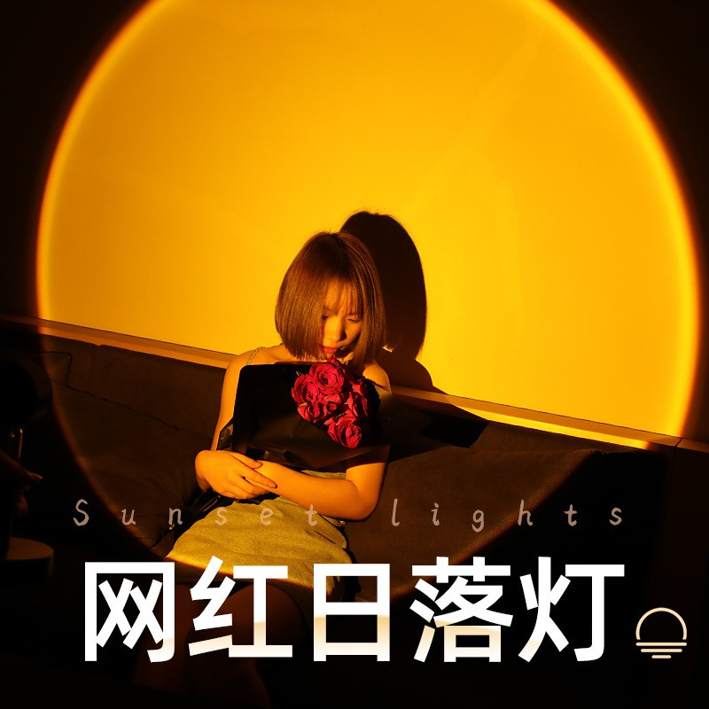 網紅ins拍照創意檯燈 直播背景投影氛圍燈 日落燈 LED夕陽燈 USB氣氛燈