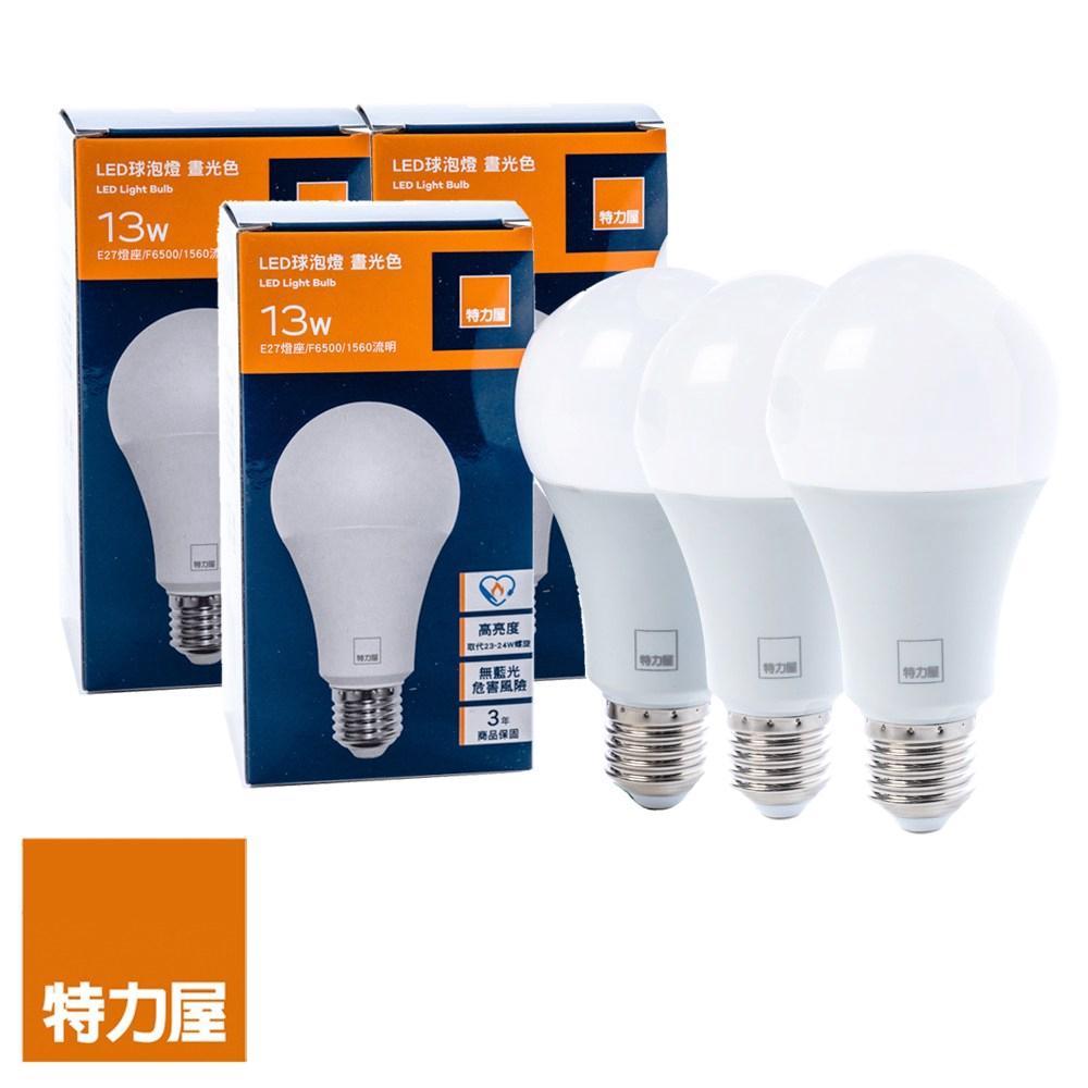 (組)特力屋13W二代LED球泡燈-晝光色 3入